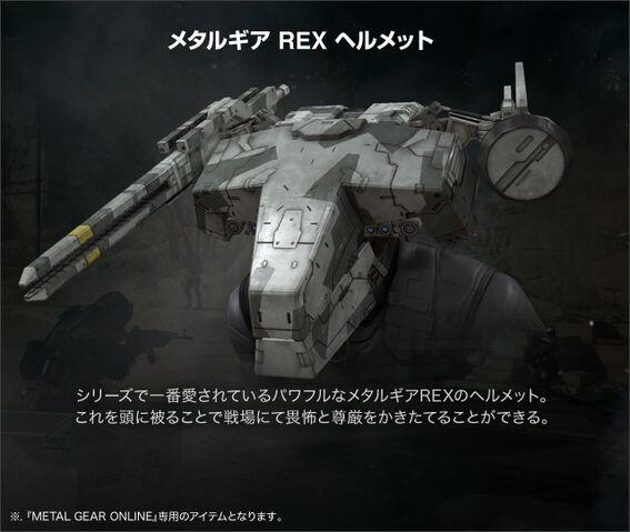 File:Mgo rex.jpg