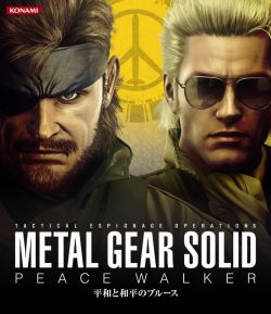 File:Metal Gear Solid- Peace Walker - Heiwa to Wahei no Blues image.jpg