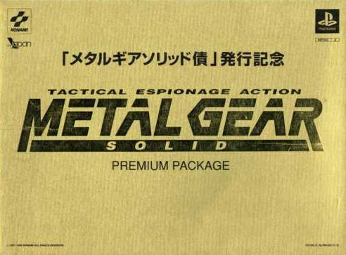 File:Metal Gear Solid PSStockholder A.jpg