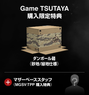 File:Tsutaya.jpg