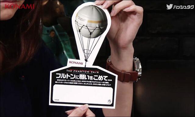 File:MGSV-Fulton-Balloon-TGS-2014.jpg