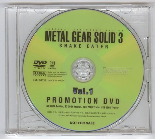 File:DVD (1).jpg