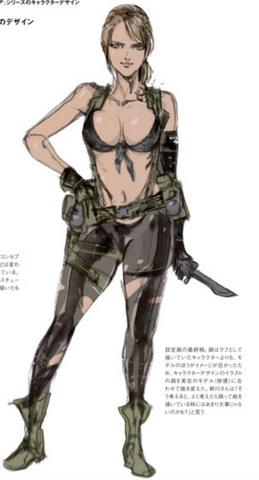 File:Metal Gear Solid 5 Quiet.png