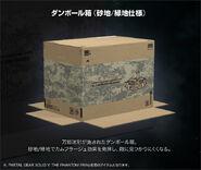 Cardboardbox allpurposedryland
