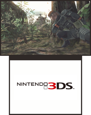 File:Ss2.png