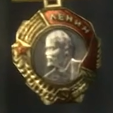 File:MGS3 Order of Lenin.png