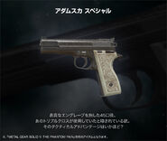 Gun adamska