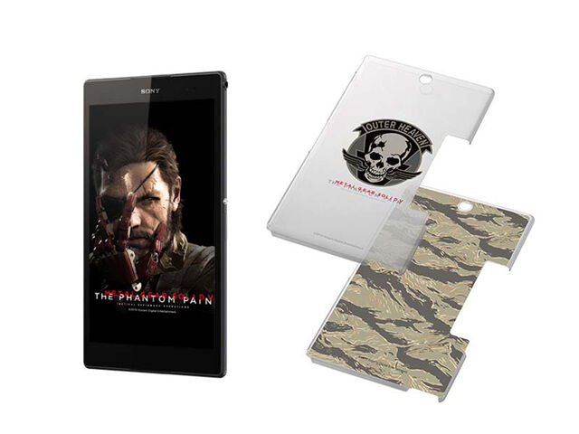 File:Sony-Xperia-Z3-Tablet-Compact-MGSV-TPP-Edition.jpg