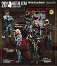 Mgs 20th anniversary udf shop