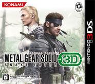 Metal-gear-solid-3d-box-arttttttttr