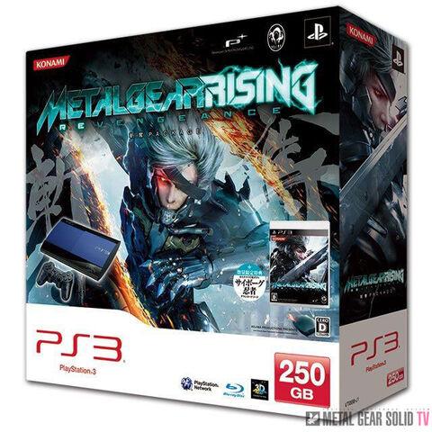 File:Rising-PS3-Bundle.jpg