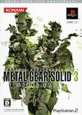 Metal Gear Solid 3 PS220th A