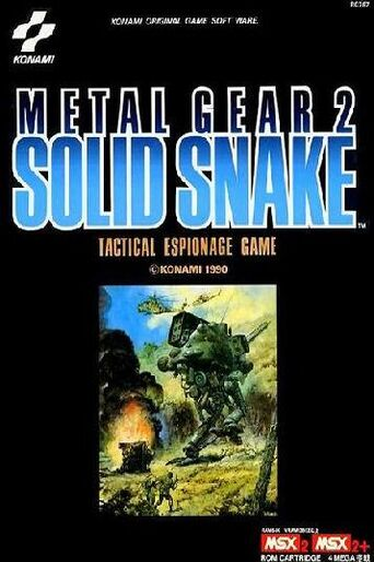 File:MG2-Solid Snake.jpg
