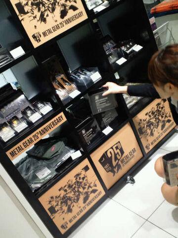 File:MGS-Merchandise-Konami-Style.jpg