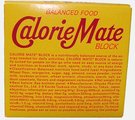 File:CalorieMateBlock01.jpg