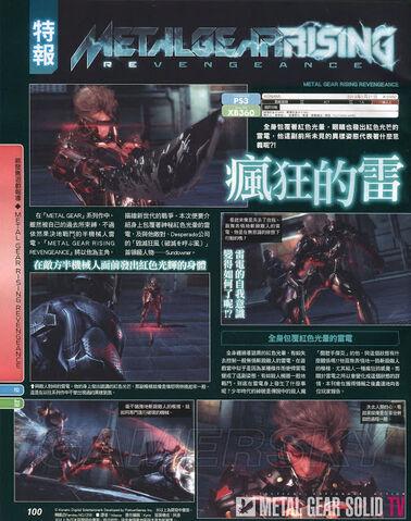 File:MGR Famitsu Scans Sundowner 01 MGSTV.jpg