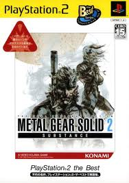 File:MGS2SUBBEST4567.jpg
