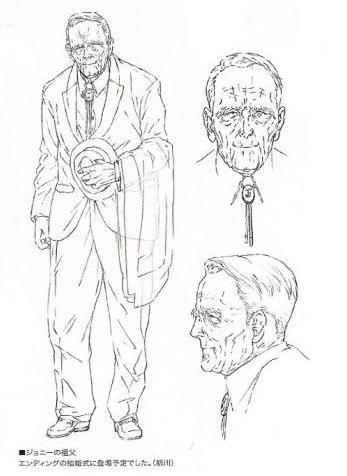File:Elderly Johnny Sr concept art.jpg