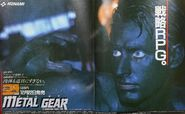 FC Metal Gear magazine ad