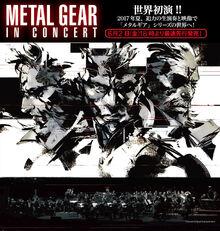 Metal-Gear-in-Concert
