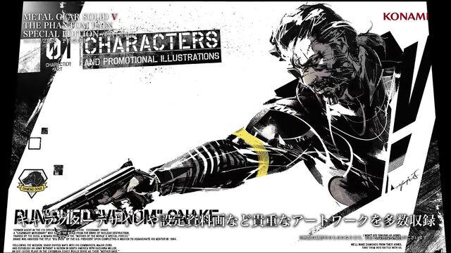 File:MGSV-The-Phantom-Pain-Special-Edition-Art-Snake.jpg
