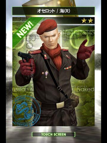 File:Metal-Gear-Solid-Social-Ops-35.jpg