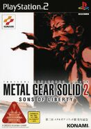 Metal Gear Solid 2 PS2Stockholder A