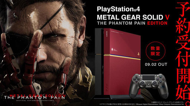 File:MGSV-PS4-Console-Preorder.jpg