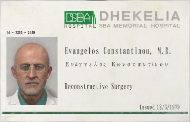 File:Doctor's name.jpg