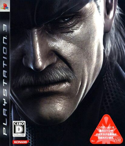 File:Metal Gear Solid 4 PS3 A.jpg
