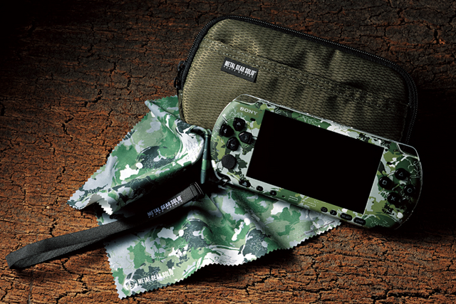 File:Camo PSP.png