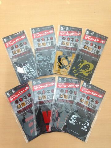 File:MGSV-TPP-BIG-BOSS-X-BOSS-Coasters-Packaging.jpg
