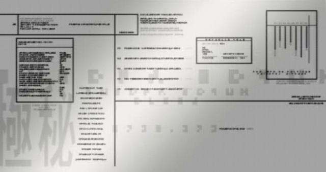 File:Purified H-bomb doc.jpg