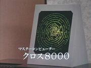 Sol-al-cross8000