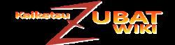 Berkas:ZubatWiki.png