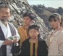 Yamaji family