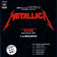 One (Sony - XDSP 93114)