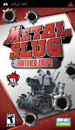 Metal Slug Anthology PSP Cover