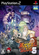 Metal Slug 6 PS2 Cover