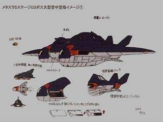 File:Ptolemaic Air Force.jpg