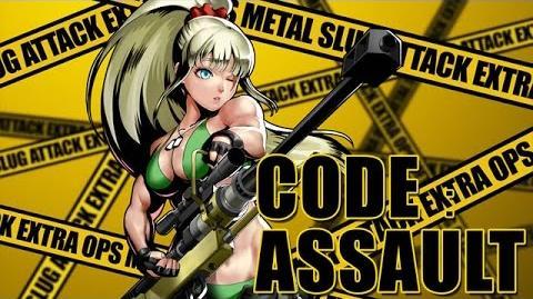 コード:アサルト :MSA EXTRA OPS