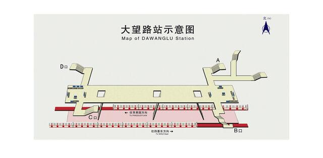 File:Dawanglu BJ map.jpg