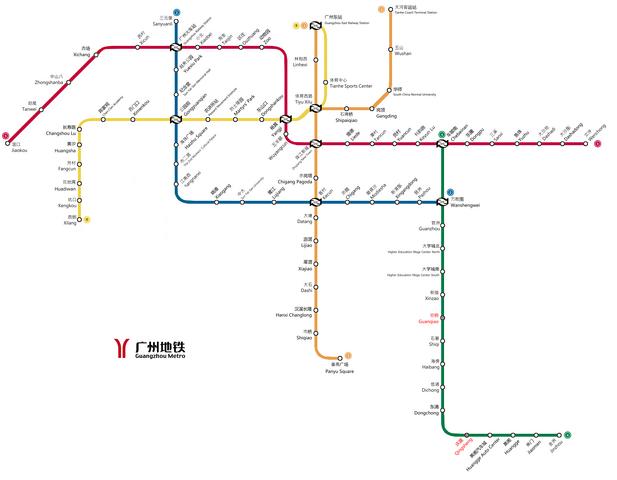 File:Guangzhou Metro Map.png