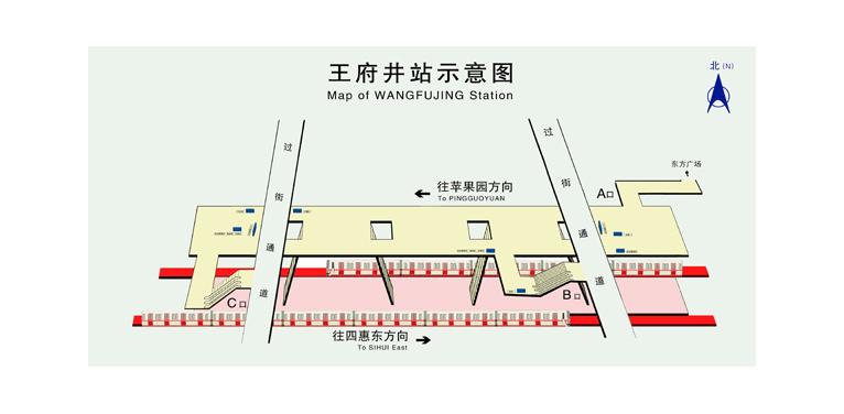 Wangfujing BJ map