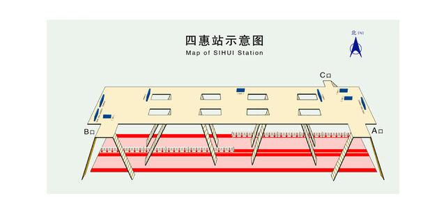 File:Sihui BJ map.jpg