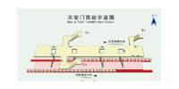 Tian'anmen West Station