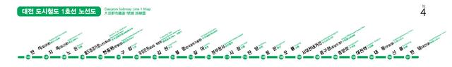 File:Daejeon Metropolitan Transit Map.png