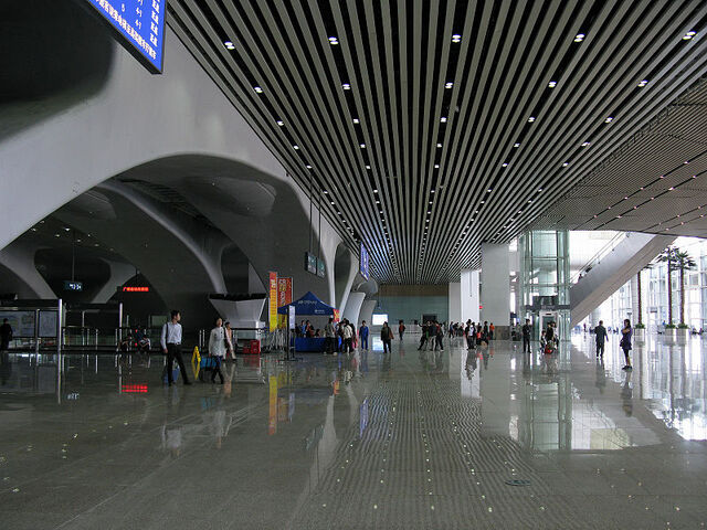 File:800px-Guangzhou South Railway Station 1F East Concourse.jpg