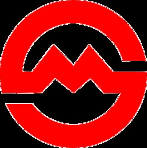 File:Shanghai Metro.png