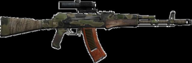 Datei:AK-74 scope.png